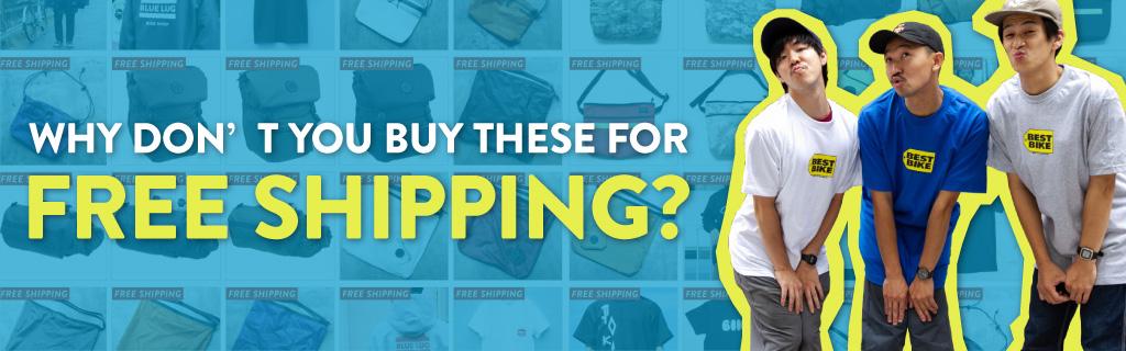 International Free Shipping!