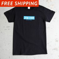 *BLUELUG* japanese box logo t-shirts (black)