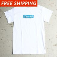 *BLUELUG* japanese box logo t-shirts (white)