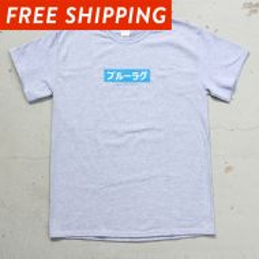 *BLUELUG* japanese box logo t-shirts (gray)