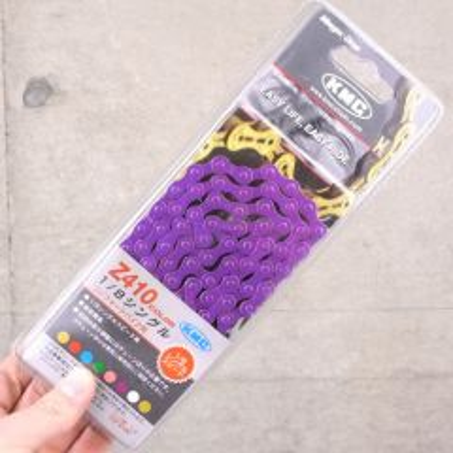 *KMC*z410 chain (purple)