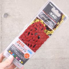 *KMC*z410 chain (red)