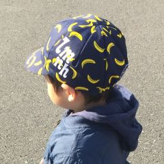 *LOOK MUM NO HANDS* banana cycling cap (kids)